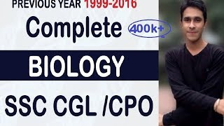 Biology for SSC CGL    Complete Biology Notes and Previous Year MCQ / SSC / NEET [HINDI]