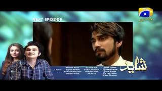 Shayad  Episode 17 Teaser Promo | Har Pal Geo