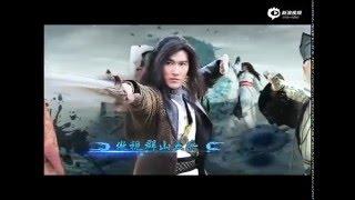 Immortal Sword Hero (XIAN XIA SWORD) drama