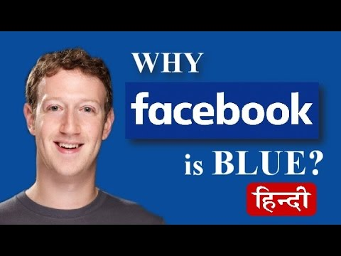 Why Facebook is Blue? हिन्दी