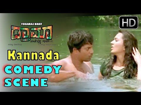 Kwatle Satisha Comedy Scenes | Kannada Comedy Scenes | Yash, Radhika Pandith