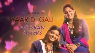 Yaar Di Gali (Audio Song) | Nooran Sisters | Channo Kamli Yaar Di | Latest Punjabi Song 2016