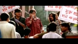 Open Tee Bioscope 2015 - Full HD - 720p - Full Bengali Movie
