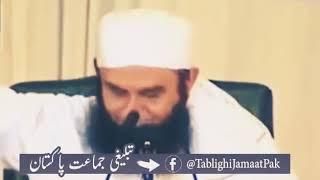 Molana Tariq Jameel Sahab best bayan - Islamic video