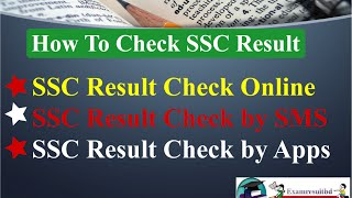 ssc result 2017 Education Board Result