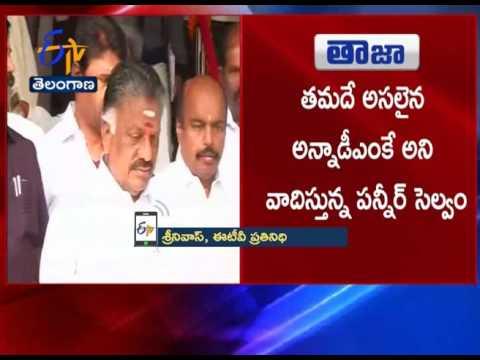 Tamil Nadu Political Crisis | VK Sasikala and Dinakaran sacked | Panneersel