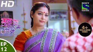 Kuch Rang Pyar Ke Aise Bhi - कुछ रंग प्यार के ऐसे भी - Episode 12 - 15th March, 2016