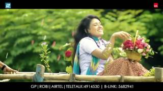 Meghla Dupur   Belal Khan   Bangla New Song 2016   Album Ar Ektibar   Laser Vision720p