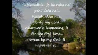 Subhanallah song with lyrics and Translation - Yeh Jawani Hai Deewani (2013)
