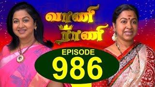 Vaani Rani - Episode 986 24/06/2016
