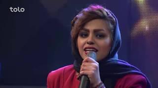 آهنگ گرویی – سپیدارصدا – فصل دوازدهم ستاره افغان – 12 بهترین