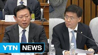[청문회 영상] 신동빈