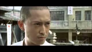 ip man vs japon fr  wing chun