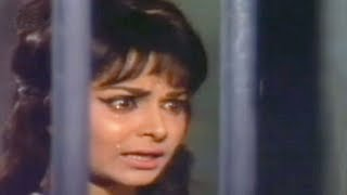Waheeda Rehman being tortured - Shatranj Emotional Scene