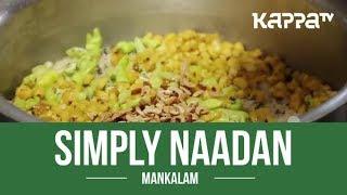 Mankalam - Simply Naadan - Kappa TV
