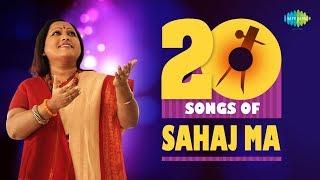 Top 20 Songs Of Sahaj Ma | সহজ মার সেরা ২০টি গান | HD Songs | One Stop Jukebox