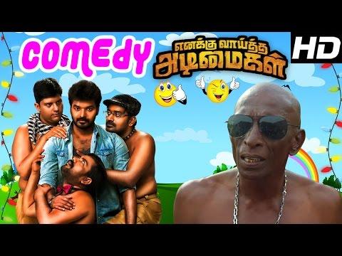 Xxx Mp4 Enakku Vaaitha Adimaigal Tamil Movie Comedy Scenes Part 3 Jai Thambi Ramaiah Rajendran 3gp Sex
