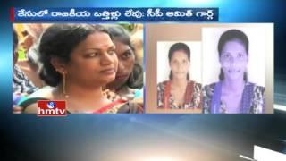 Hijra Anusha Death Mystery | Case Handover to ACP Ramana Kumar | HMTV