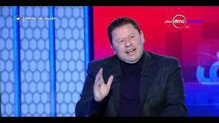 الحريف - رهان رضا عبد العال على عدم صعود المنتخب الوطني في كأس العالم