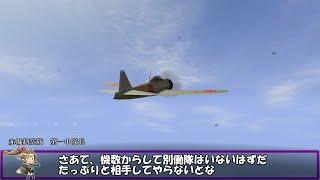 艦これil-2 二十八隻目 01号作戦 5マス目 高画質版