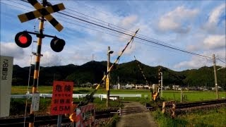 踏み切り Railway Crossing in Japan
