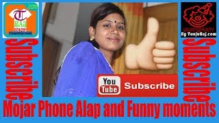 Mojar phone alap and Funny moments//By Unlimited Fun TV