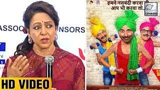 Hema Malini's Reaction On Sunny & Bobby Deol's Poster Boys | LehrenTV