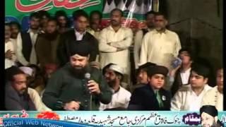 Noor Wala Aya Hai -Owais Raza Qadri Qila Didar Singh Mehfil-e-Naat 2012