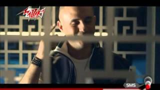 Mohamed Harraz - Wa7ed Sefr Clip / محمد حراز - كليب واحد صفر