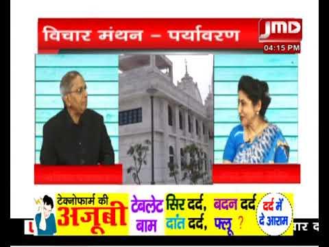 Xxx Mp4 IAS ANITA BHATNAGAR JAIN IN JMD NEWS 3gp Sex