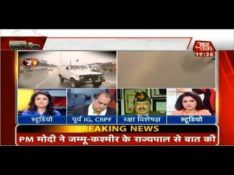 Xxx Mp4 Live Update कश्मीर के पुलवामा में उरी से भी बड़ा आतंकी हमला Bharat Tak 3gp Sex