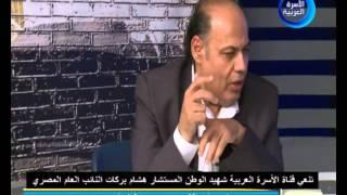 الشيخ حسن عجاج في برنامج العرب أونلاين علي قناة الأسرة العربية مع سحر سعد الله