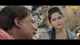 Aai Chusi Na    आई ! चुसी ना    Baaj Gaiel Danka    Hottest Comedy Scene