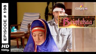 Beintehaa - बेइंतेहा - 29th September 2014 - Full Episode (HD)