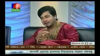 Paglu 2 Bengali movie 2012  Part 1