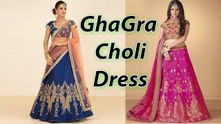 GhaGra Choli Pakistani | Punjabi Dresses online +923037969399