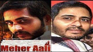 Meher Aali First Look | Hiran Chatterjee | মেহের আলী | Bengali Film Meher Ali Mahurat & Making Pics