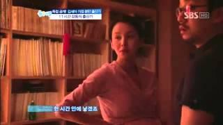 김세아 가정분만 출산기 #8