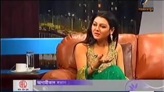 Shakib khan and joya Ahsan Live Eid adda (2015)