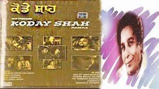 Koday Shah 1953 | Hindi Movie | Daljit, Shyama, Manju, Chand Barq, Rajni  | Hindi Classic Movies