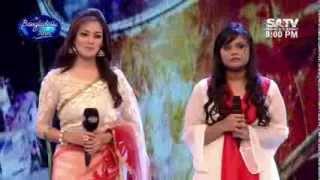 (Anchal) bangladeshi idol, ato kosto keno balobashay