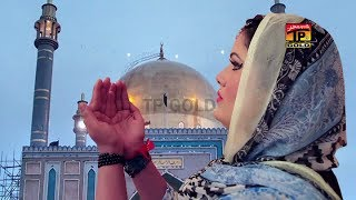 Qaladeri Dhmaal - Murshid Di Nae Misaal - Sumaira Ali - New Dhmaal 2017