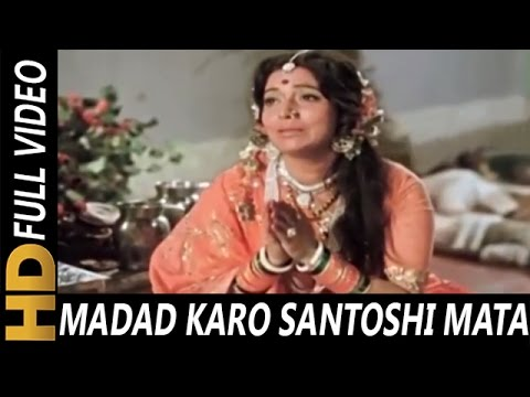 Madad Karo Santoshi Mata   Usha Mangeshkar   Jai Santoshi Maa 1975 Songs