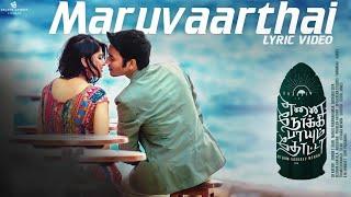 Maruvaarthai - Single | Enai Noki Paayum Thota | Dhanush | Darbuka Siva | Thamarai | Gautham Menon