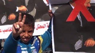 Manifestation anti-Obama à Gaza