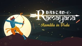 Dastan-e-Ramayana: Ramlila in Urdu