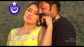 Shahid Khan, Sonu Lal, Nazia Iqbal - Pashto Cinema Scope song Gora Wafa Ba Kawi Las Di Zama pa Las