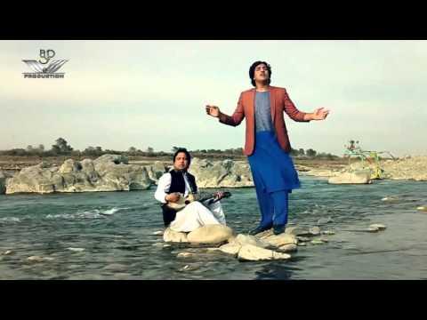 Ismat Massom new pashto song 2016 - zar babo