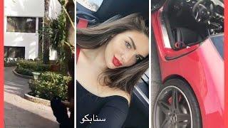 لن تتوقعوا فخامة منزل وسيارة روان بن حسين وكشفها لشخصيات متابعيها