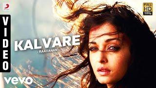 Raavanan - Kalvare Video | A.R. Rahman | Vikram, Aishwarya Rai